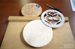 木彫り体験(1)