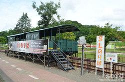 三笠鉄道村(4)