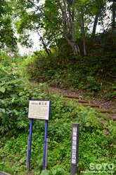 野外博物館エリア(旧幾春別鉱立坑跡)