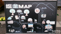 塩釜の冷泉(MAP)