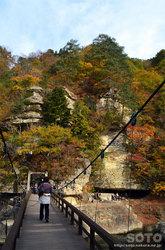 塔のへつり(吊り橋)