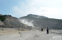 硫黄山(1)