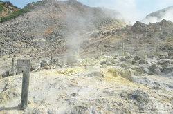 硫黄山(3)