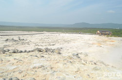 硫黄山(4)