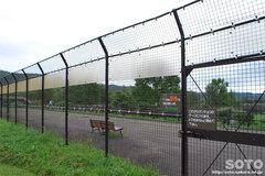 阿寒国際ツルセンター(5)