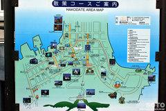 函館観光(案内図)