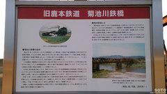 水辺プラザ(旧鉄橋 案内板)