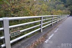 秋保大滝(不動滝橋)
