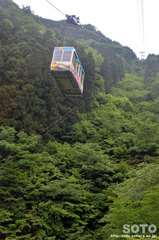 石鎚山(ロープウェー)