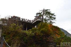 塔のへつり(14)