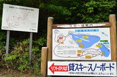 石鎚山(案内地図)