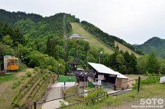 石鎚山(リフト乗り場)
