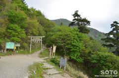 剣山観光登山リフト(鳥居)
