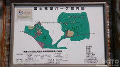 鶴の舞橋(1)