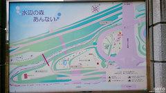 水辺プラザ(案内図)