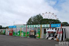 釧路市動物園(入口)
