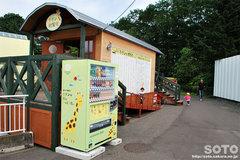 釧路市動物園(キリン舎)