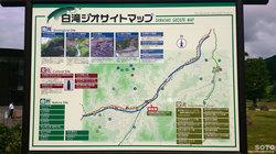 白滝ジオサイトマップ