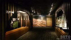 遠軽町埋蔵文化財センター(3)