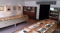 遠軽町埋蔵文化財センター(遠軽郷土資料室)