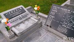 ハイセイコーのお墓(2)