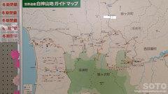 白神山地VC(3)
