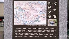 乳穂ヶ滝(2)