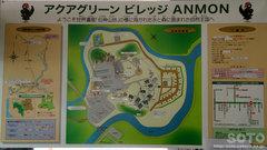 ANMON(4)