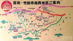 竹田市観光マップ