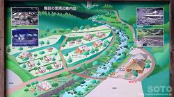 白水の滝(案内図)
