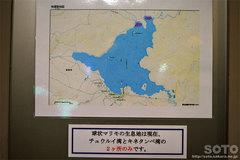 阿寒湖遊覧船(マリモ展示観察センター)