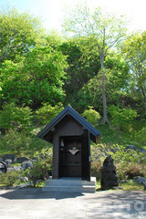しかべ間歇泉公園(薬師如来)