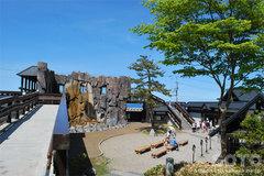 しかべ間歇泉公園(全景)
