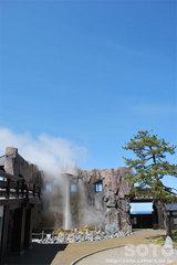 しかべ間歇泉公園(4)