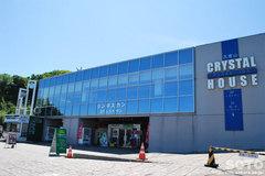 大倉山(クリスタルハウス)