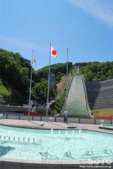 大倉山(ジャンプ台)