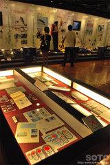 大倉山(ミュージアム2)