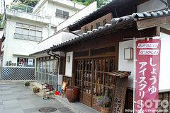 美保関(太鼓醤油1)