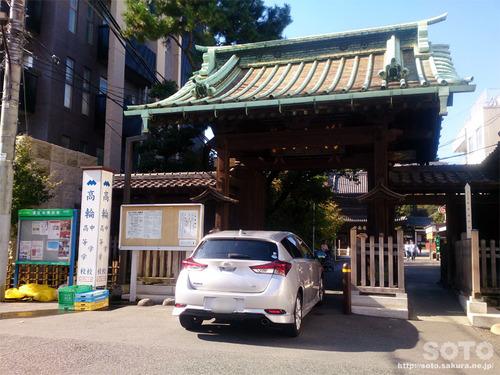 泉岳寺(03)