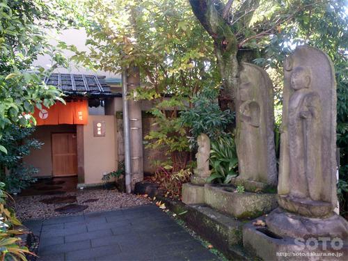泉岳寺(紋屋)