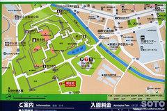 熊本城(案内板)