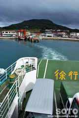 島鉄フェリー(1)