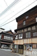 竹原の町並み(2)