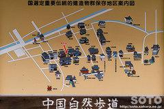 竹原の町並み(地図)