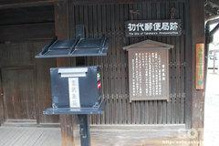 竹原の町並み(12)