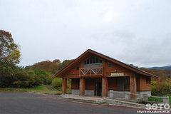 八幡平(後生掛温泉自然研究路駐車場)