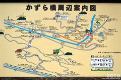 かずら橋(周辺地図)