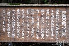 琵琶の滝(1)