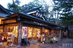 竜頭ノ滝(茶屋)