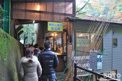 浄蓮の滝(5)